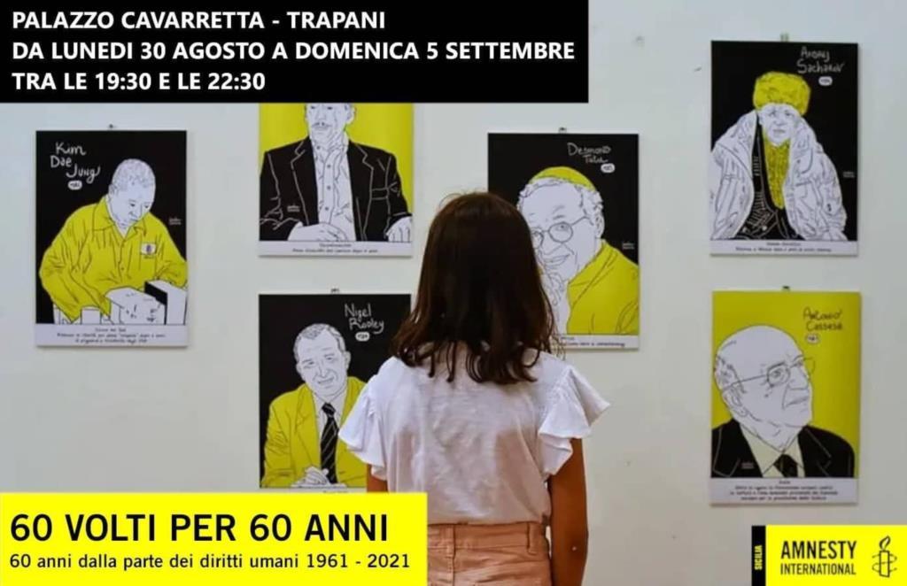 I sessanta volti di Amnesty International